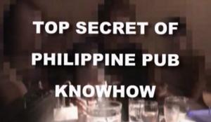 フィリピーナを口説き落とす特殊な手口:TSPPK パーフェクト教材